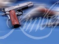 Фото 41. Обои для рабочего стола: обои с оружием