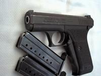 Фото 42. Обои для рабочего стола: обои с оружием