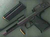Фото 44. Обои для рабочего стола: обои с оружием