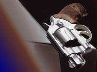 Фото 51. Обои для рабочего стола: обои с оружием