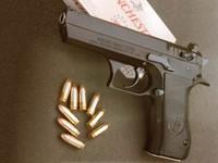 Фото 54. Обои для рабочего стола: обои с оружием