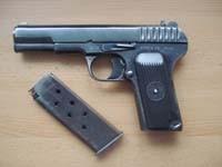 Фото 61. Обои для рабочего стола: обои с оружием
