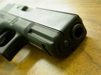 Фото 68. Обои для рабочего стола: обои с оружием