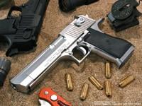 Фото 106. Обои для рабочего стола: обои с оружием