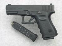 Фото 109. Обои для рабочего стола: обои с оружием