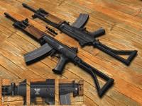 Фото 110. Обои для рабочего стола: обои с оружием