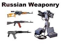 Фото 118. Обои для рабочего стола: обои с оружием