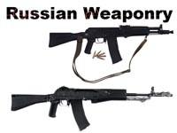 Фото 119. Обои для рабочего стола: обои с оружием