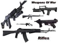 Фото 122. Обои для рабочего стола: обои с оружием