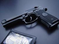 Фото 143. Обои для рабочего стола: обои с оружием