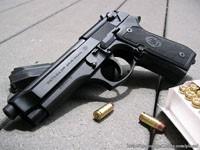 Фото 148. Обои для рабочего стола: обои с оружием