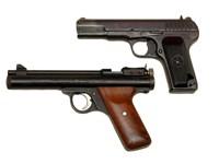 Фото 152. Обои для рабочего стола: обои с оружием